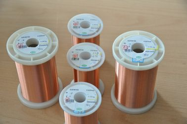 चीन UEW Coil Enameled Ultra Thin Copper Wire For Sensors AWG 20 - 56 UL Approved फैक्टरी