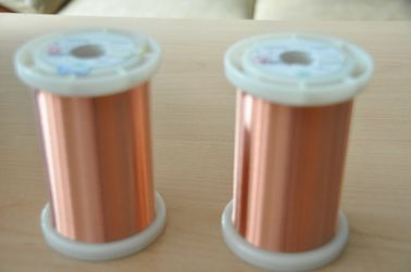 चीन AWG 32 - 56 Polyurethane Enameled Copper Wire Solderable Magnet Wire At Low Temperature फैक्टरी