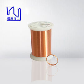 Ultra Thin Copper Wire